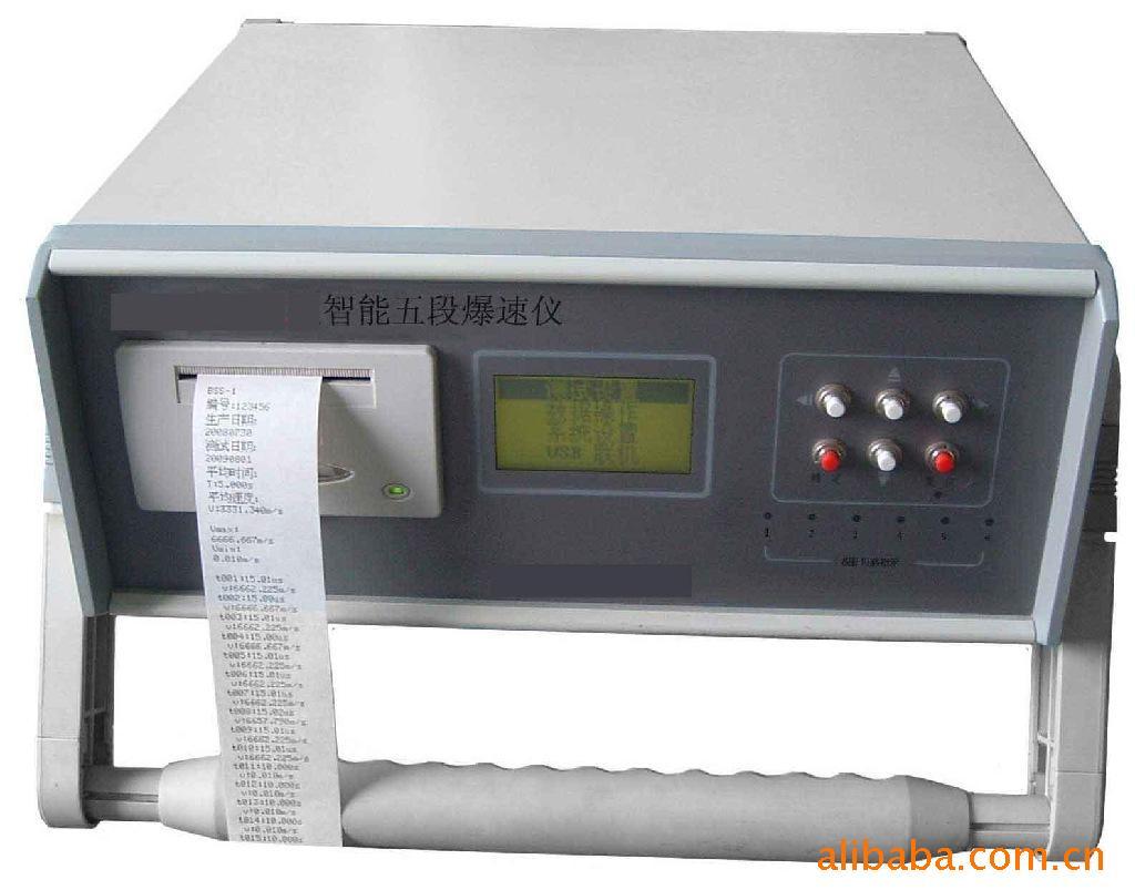 负压筛析仪