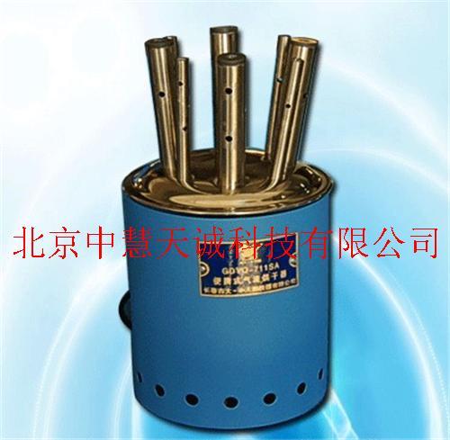 便携式气流烘干器 型号:CJ/DYQ-711SA