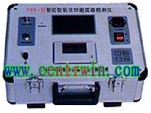 智能型氧化锌避雷器检测仪型号:BHYK-YHX-Ⅲ