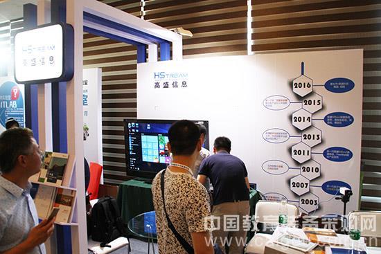 南京高盛:一体化构建无线校园生态圈