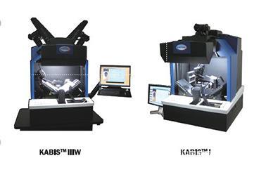 """全自动书刊扫描仪kabis数字化加工""""神器"""""""