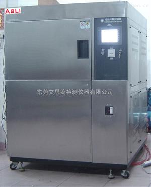 维修交变湿热试验型号 的温度控制精度是多少? 掌握核心技术,质量保障