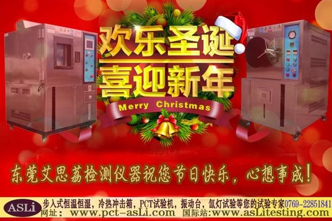 湖南邵阳恒定湿热试验机 操作视频 技术参数