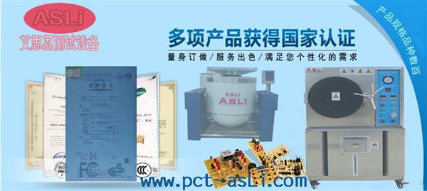 单点式温度试验箱多少钱 生产厂家 什么价格?