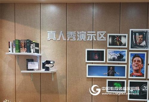 科旭威尔携无人拍摄技术精彩亮相BIRTV2017