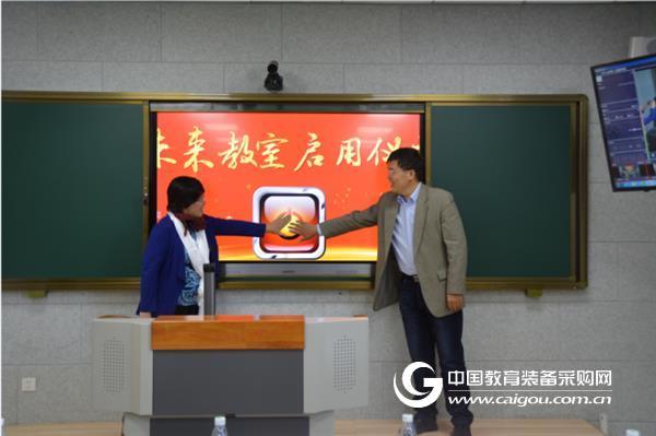 """同方艾威康携手央馆共建世界最高""""未来教室"""""""