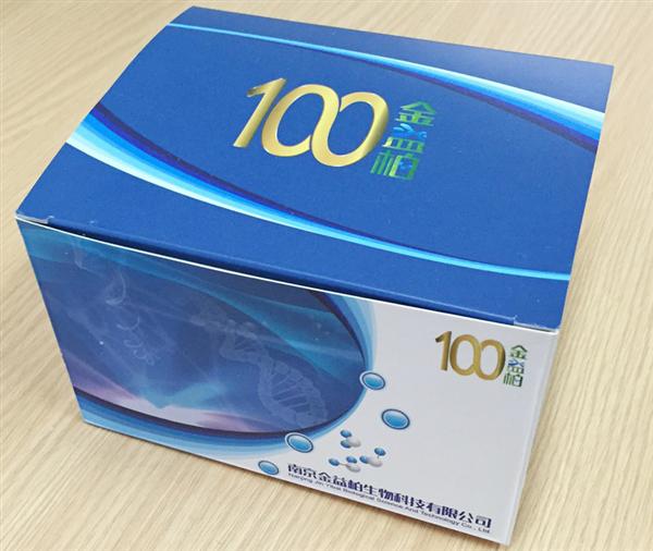 大鼠甲状腺激素ELISA试剂盒