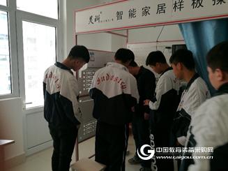 滨州技师学院物联网智能家居项目通过验收!