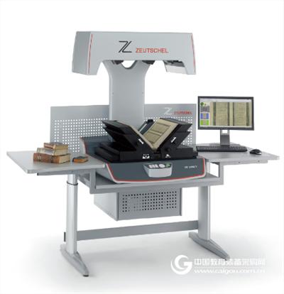 非接触式古籍书刊扫描仪古籍书刊数字化新方式