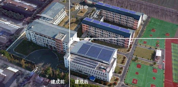 """远景阿波罗光伏助力打造上海松江区首个""""绿电校园"""""""