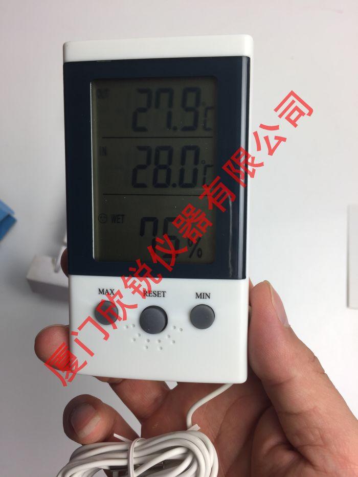 精創原裝溫濕度計DT-3高精度分體數顯溫濕度計DT-3