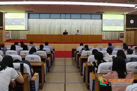 """临沂大学举办 """"以立德树人为目标的专业金课建设与实践""""专题报告会"""