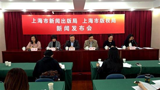 2018中国上海国际童书展(CCBF)开幕在即